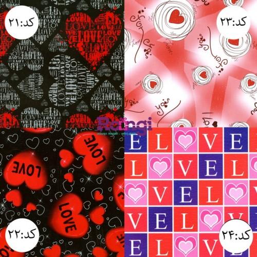کاغذ کادو قلب عشق