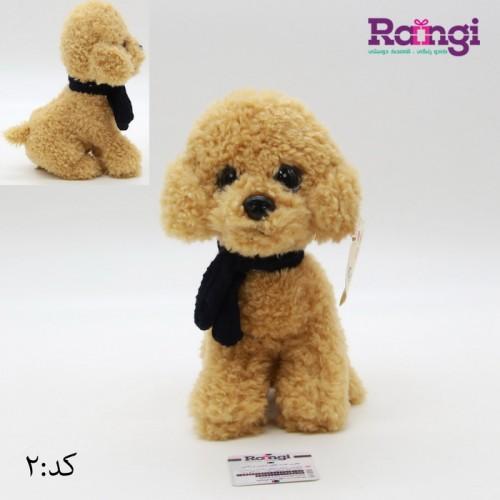 خرید هدیه سگ عروسکی