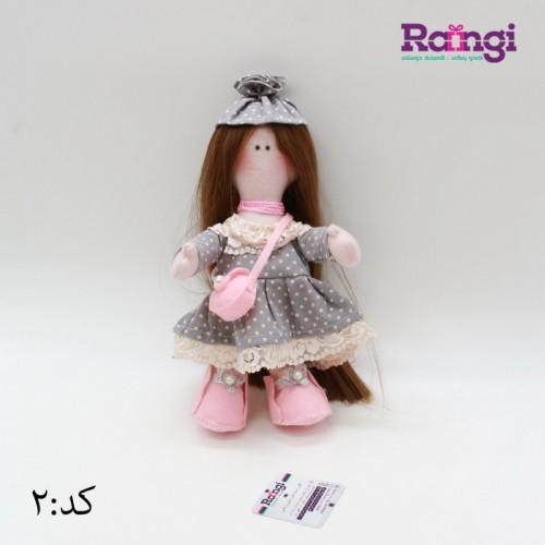 خرید کادو عروسک دختر