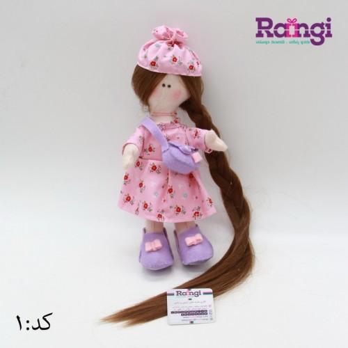 خرید هدیه عروسک دختر نمدی
