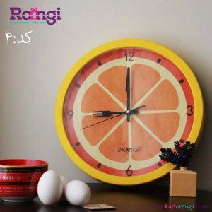 ساعت دیواری با طرح میوه