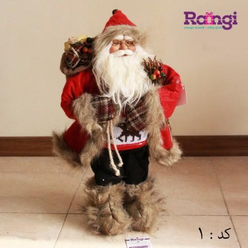 بابانوئل فانتزی کریسمس
