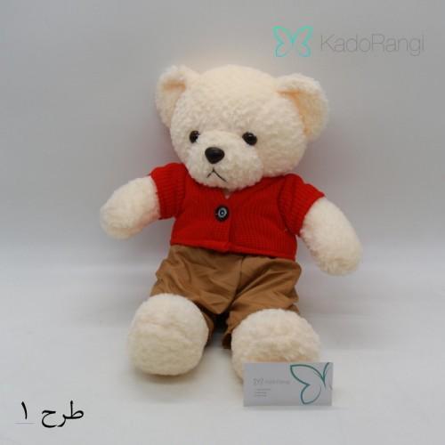 خرید ولنتاین خرس ست سفید