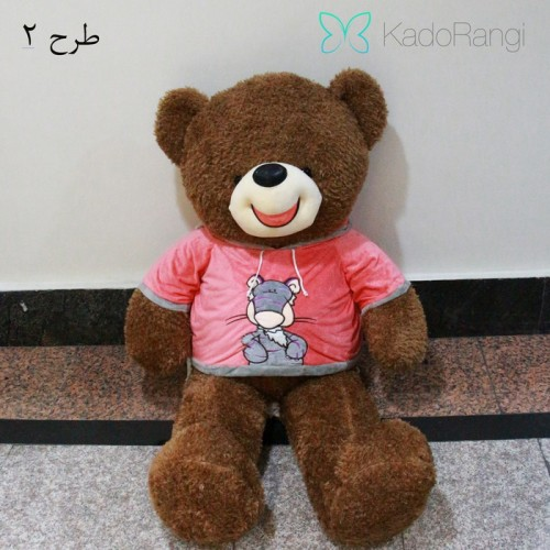 خرید اینترنتی خرس بزرگ با لباس
