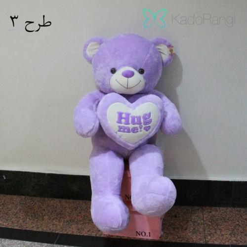 خرید اینترنتی هدیه ولنتاین خرس عاشق بزرگ