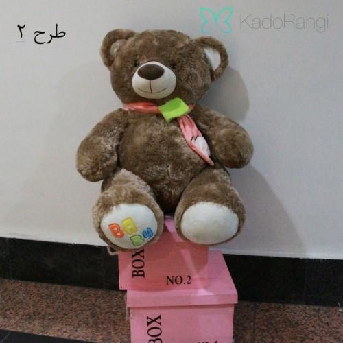 خرید عروسک خرس توپولو با شالگردن