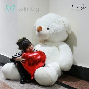 عروسک ولنتاین خرس خیلی بزرگ