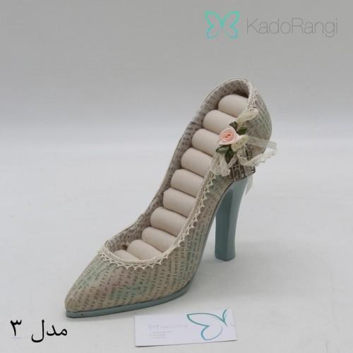 کفش جاانگشتری
