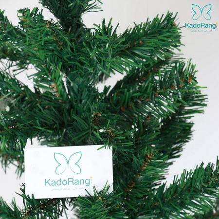 درخت کریسمس 250 سانتی با برگ های سبز