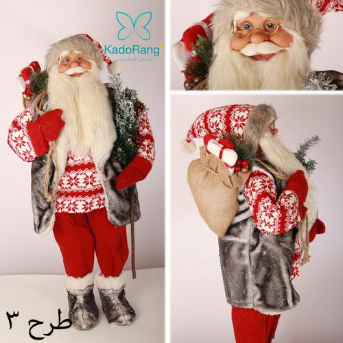 عروسک بابانوئل با ارتفاع 90 سانت و جلیقه طوسی