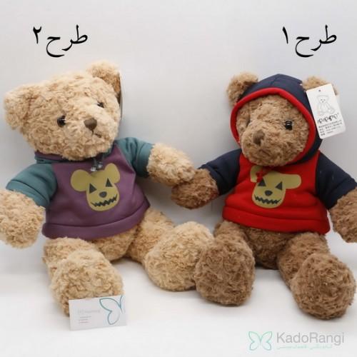 خرید خرس پولیشی با کلاه بارانی