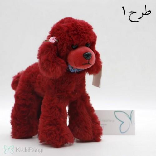 عروسک پولیشی سگ ولنتاین