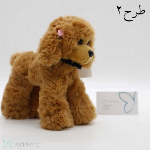 عروسک پولیشی سگ ولنتاین با گل صورتی روی گوش