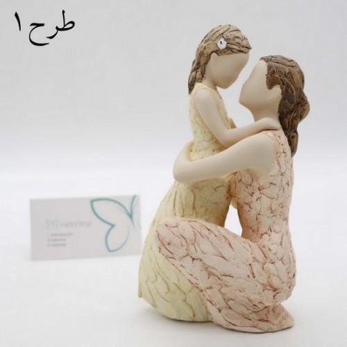 مجسمه مادر و دختر کوچک