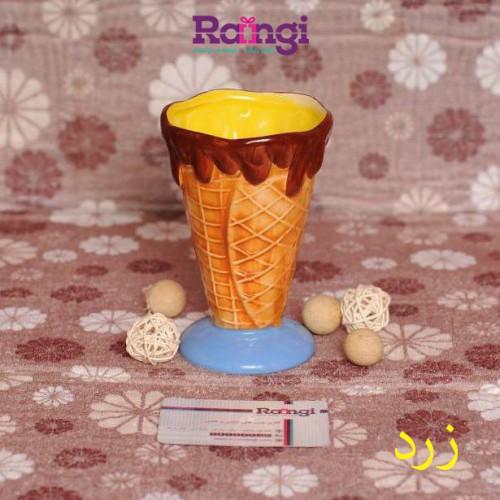 بستنی خوری زرد رنگ