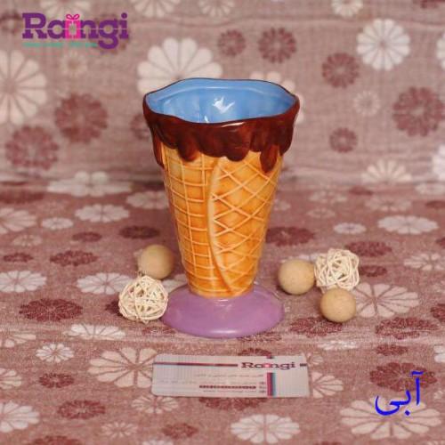 بستنی خوری آبی رنگ