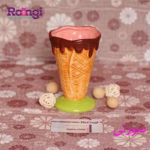 بستنی خوری صورتی