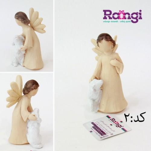 فرشته رزین