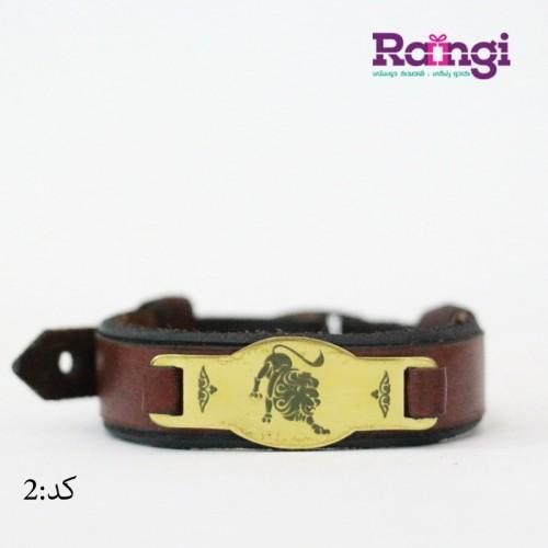 خرید دستبند چرم متولدین مرداد اسد شیر Leo