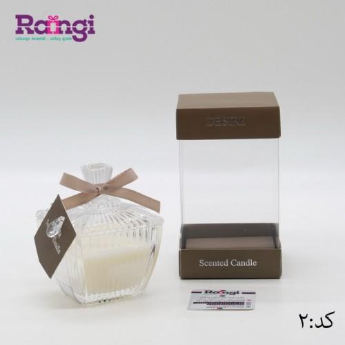 خرید شمع معطر با ظرف شیشه ای