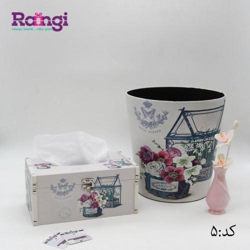 فروش سطل و جا دستمالی