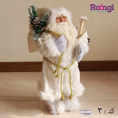 خرید بابانوئل فانتزی