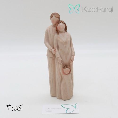 مجسمه فرشته خانواده و فرزند
