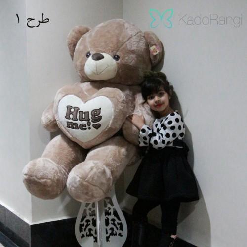 خرید هدیه عروسک خرس ولنتاین بزرگ