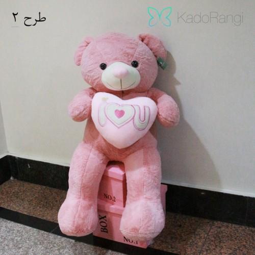 خرید اینترنتی عروسک ولنتاین لاو
