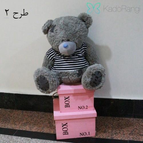 خرید اینترنتی عروسک خرس ولنتاین طوسی