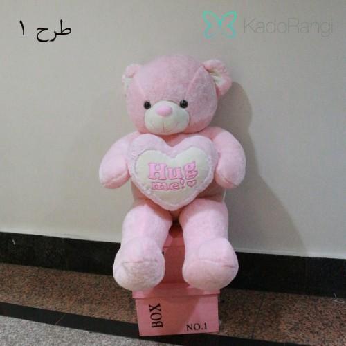 هدیه ولنتاین خرس عاشق بزرگ