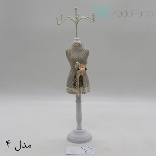 مانکن آویز جواهرات رومیزی