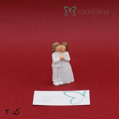 مجسمه عاشقانه کوچک