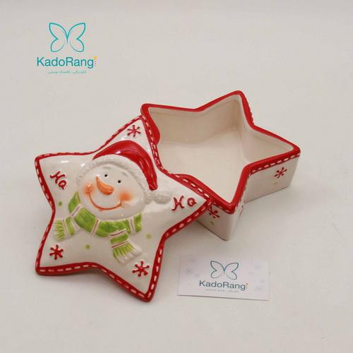 ظرف ستاره ای درب دار کریسمس قابل شستشو