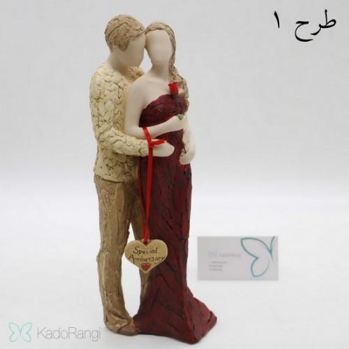 مجسمه زوج ولنتاین با شناسنامه
