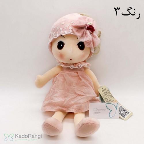عروسک پولیشی نرم با کلاه توری